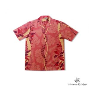 AL043R Ray Monstera Print Shirts