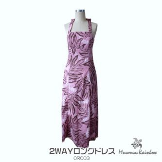 2WAYロングドレス OR-003