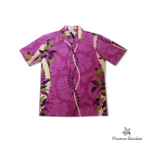 AL043P Ray Monstera Print Shirts