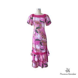 PR038 Double Ruffle Pink Dress