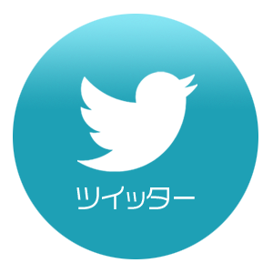 contact_twitter
